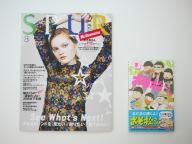 描き下ろし「モードを着た『おそ松さん』」 スペシャルインタビュー Vol.2 #SPUR8月号