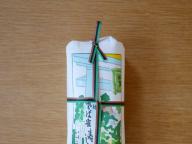 京都旅のシメに食べたいもの #深夜のこっそり話 #1098