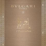 BVLGARIのSPURGRAM(シュプールグラム)