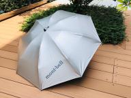 「こんなに涼しいなんて!」と驚愕したモンベルの日傘