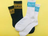 秋、バナナマンの靴下が来た