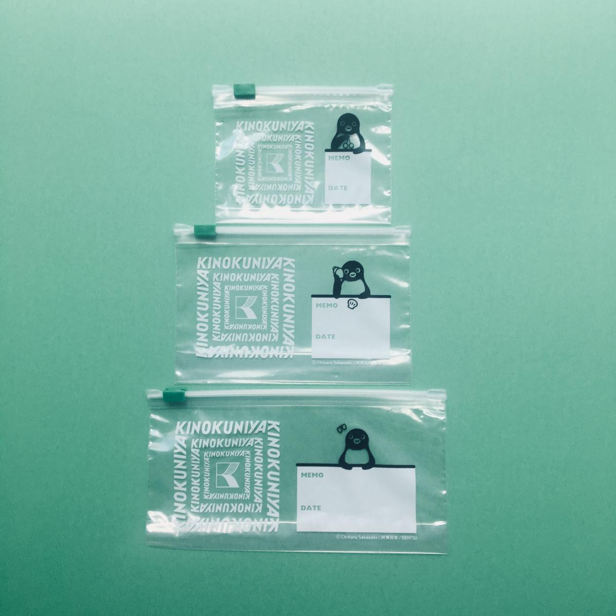 「Suicaのペンギン ジッパーバッグ」¥450。M/S/SSサイズ各4枚セットです。