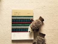三國万里子さんの「うれしいセーター」