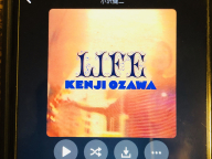 「愛し愛されて生きるのさ」と歌った小沢健二との週末  #LIFE丸聴き中