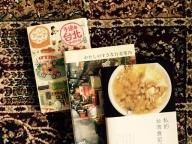 台北旅の必読書、あるいは台北子連れ旅