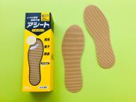 「素足で靴」をどうするか問題(ナイス中敷き編)
