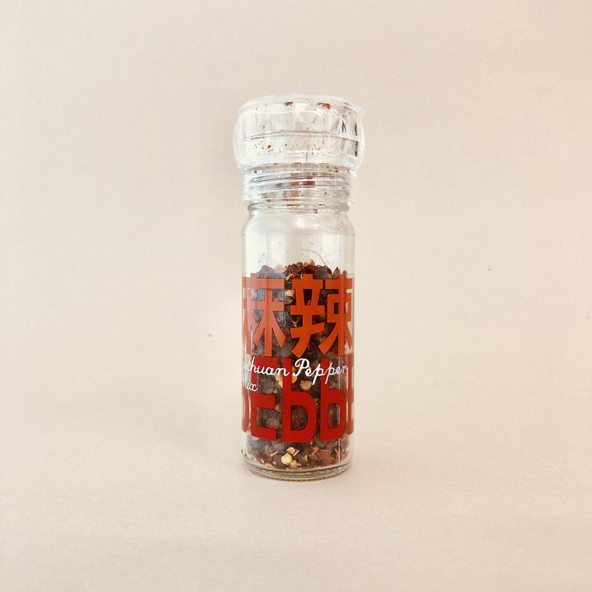 「スパイスアップ 麻辣ペッパー」306円(税込み)。
