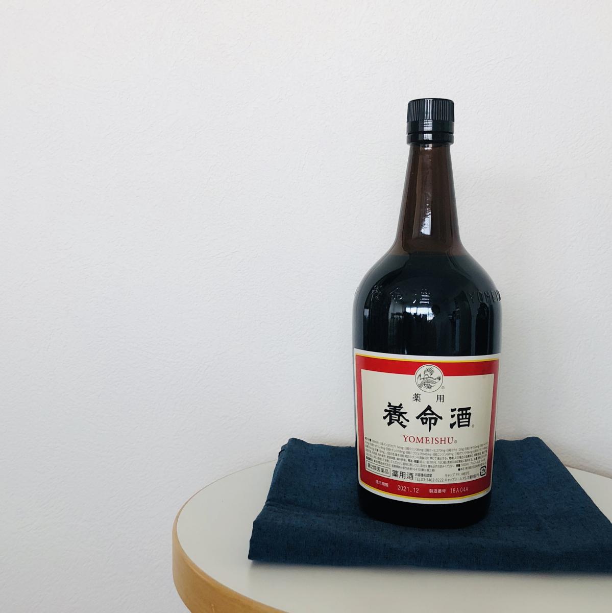 薬用養命酒・1000ml