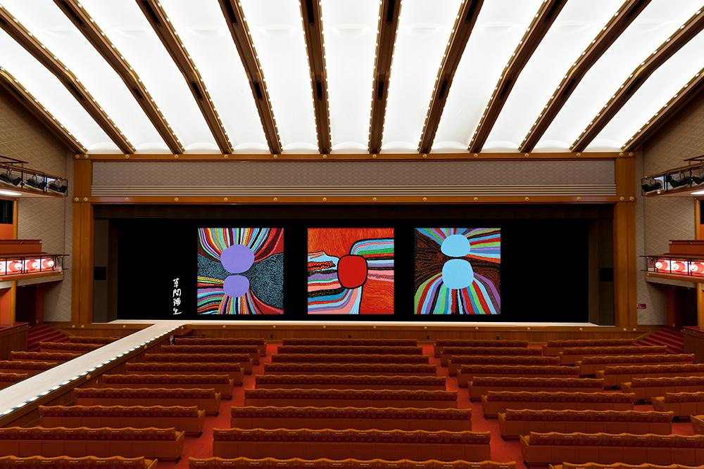 歌舞伎座「二月大歌舞伎」祝幕完成イメージ©YAYOI KUSAMAⓒ松竹