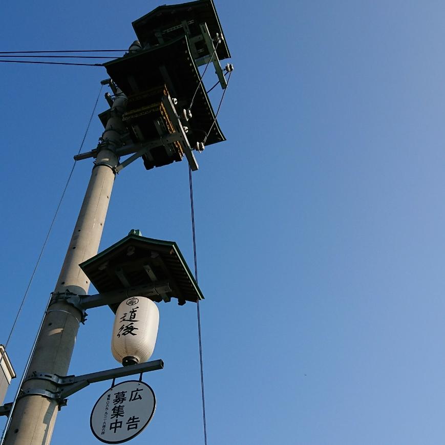 山口さんがよく絵に描いているモチーフ「電柱」がリアルに実現した《要電柱》も!