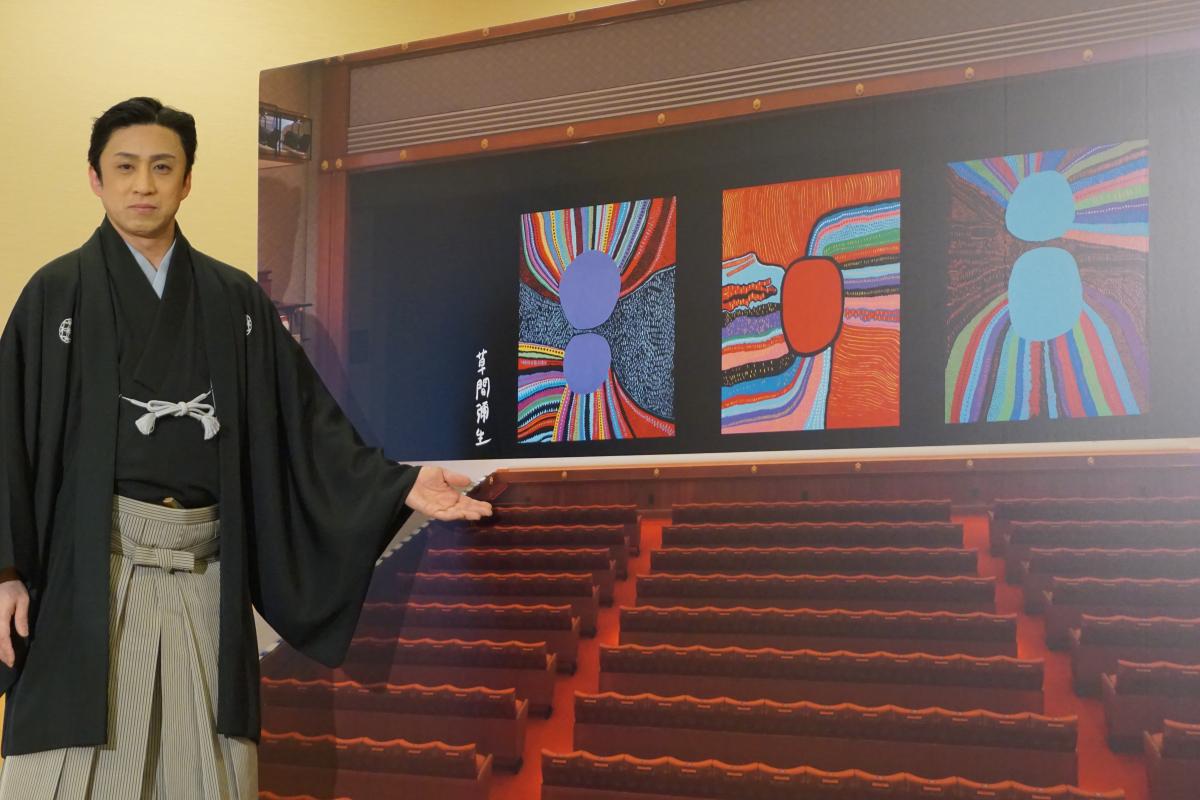 記者発表会のときの松本幸四郎さん。「草間彌生さんの作品には美しさを感じます」