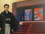 松本幸四郎が記者発表に登場! 「二月大歌舞伎」を寿ぐ、 草間彌生の絵画をモチーフにした祝幕