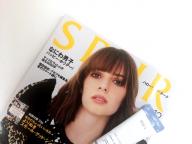 雑誌SPURのこぼれ話をタイムライン形式でお届け - MAGAZINE TIMELINE | SPUR
