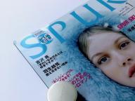 SPUR1月号の特別限定版はSUQQUの最新アイクリーム!
