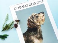 『The Gourmand』の犬カレンダーがかわいすぎる!