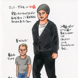 [vol.25] マット・デイモン、これ以上ないフツーの私服で益々の好感度。メンズセレブは、ダサいくらいがいい人に見える?
