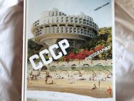 「CCCP」で脳内SF旅行