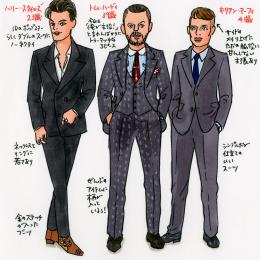 [vol.36] 男の立ち位置は、セレブだってスーツに出る! 『ダンケルク』プレミアに集合した英国俳優のスーツ三人三様