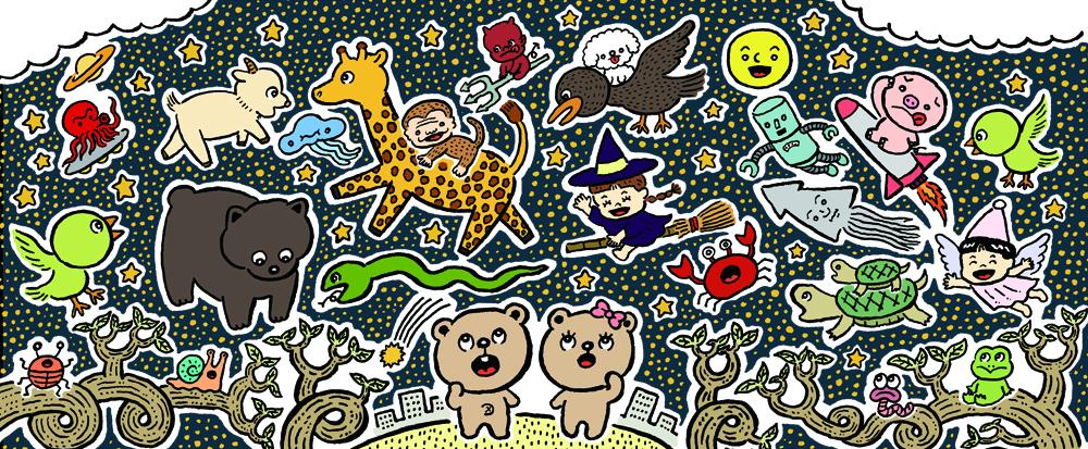 illustration: Hiroyuki Suzuki