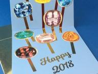ブランドから届いたBest wishes for 2018