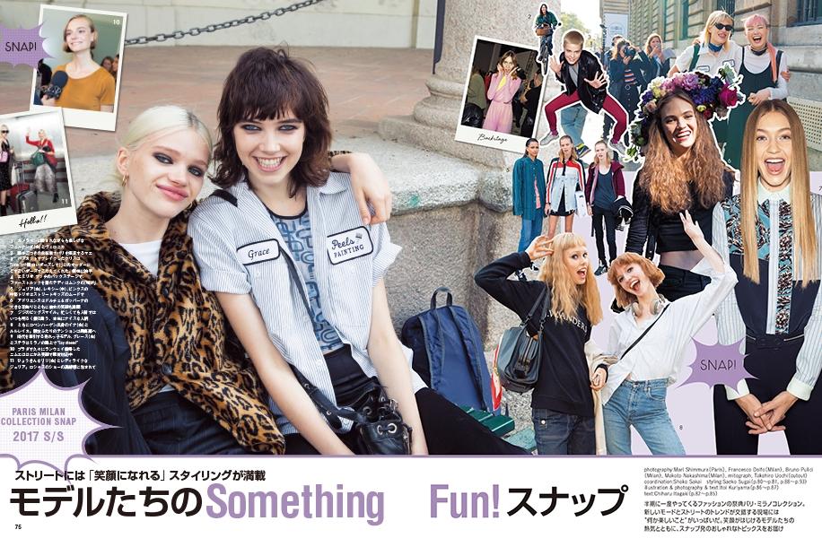 モデルたちのSomething Fun! スナップ