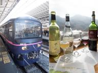 山梨県の広大な葡萄畑が美しい季節! 週末は人気のワイナリーを巡って、温泉に入って、おいしい郷土料理を楽しもう!