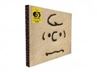 世界中で愛される『ピーナッツ』65周年記念の豪華アートブックが誕生