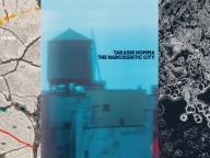 ホンマタカシ、深瀬昌久、細倉真弓の3人のアートブックが同時リリース。トークショーや展覧会も開催