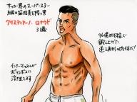 「脱いでもすごいんです」というのは、いまやメンズ!美しい筋肉美こそが、男のステータス
