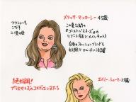 [vol.10] みんながガリ痩せじゃなくていい!プラスサイズのコメディエンヌがマルチに活躍して、大人気!