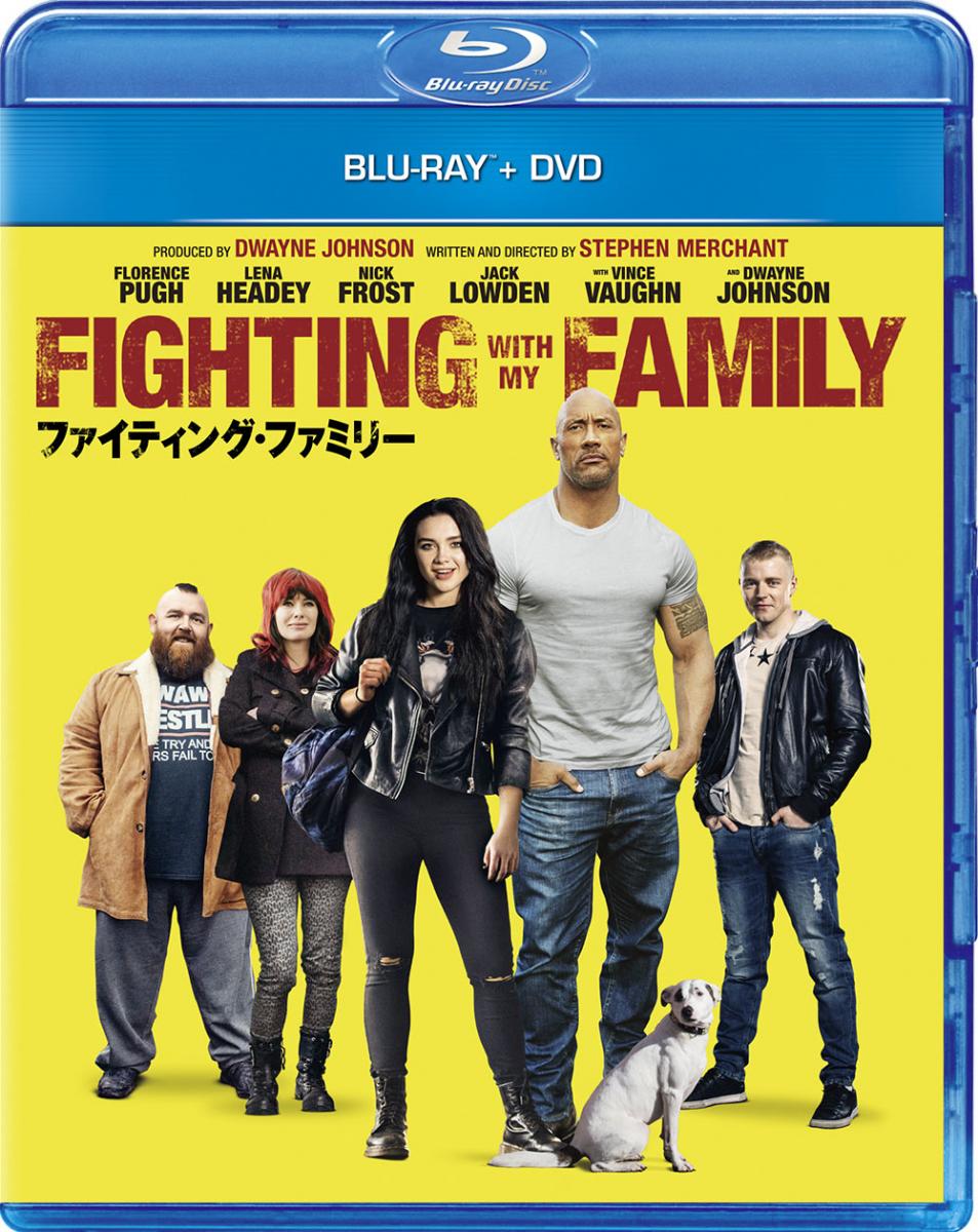 『ファイティング・ファミリー 』 ブルーレイ+DVD : 3,990 円+税 発売元:NBCユニバーサル・エンターテイメント※ 2020 年 ◯ 月の情報です。