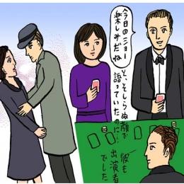 【連載第5回】アートセレブのたしなみ/ドン ペリニヨンの宴