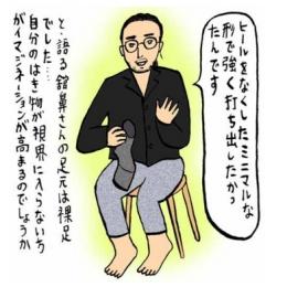 【連載第4回】アートセレブのたしなみ/舘鼻則孝:セレブのit shoesを創るアーティスト