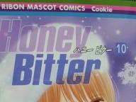 『HoneyBitter』 #5