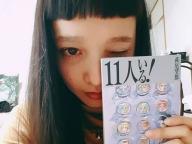 『11人いる!』 #萬波ユカの「 まんなみずむ 」 18