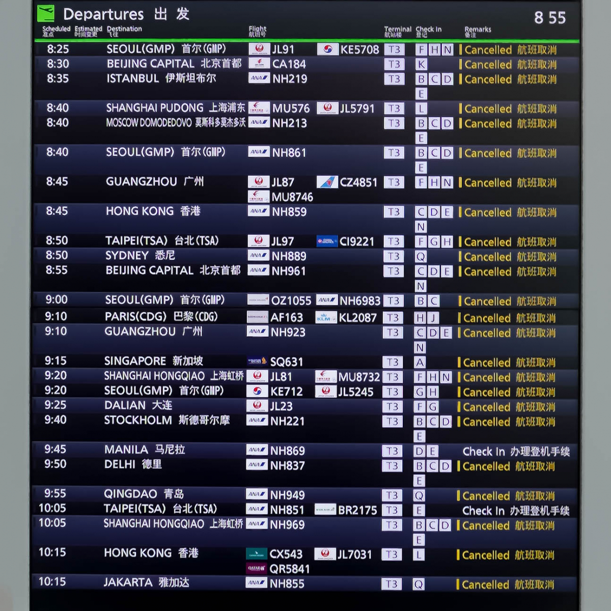 現在も国際線は1日に数便発着しています!