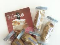 ひとりっぷ®ツアー IN 台湾 女子5人食いだおれ旅の巻⑤